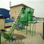 豆粕饲料颗粒机加工成套设备