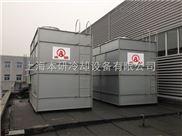 闭式冷却塔与开式冷却塔区别