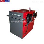 蒸汽清洗機