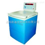 赵迪GL-23LM超高速冷冻离心机