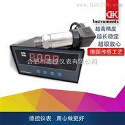 WH131高精度真空负压压力传感器