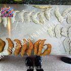 全自动小龙虾油炸食品生产线