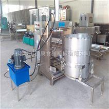 厂家供应液压压榨机
