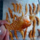 全不锈钢小龙虾油炸食品生产线