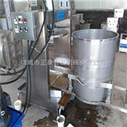 液压压榨机内蒙古地区