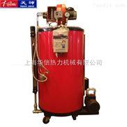 供应燃气燃油蒸汽锅炉