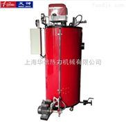 常压燃油燃气锅炉