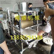 不锈钢大型凉皮机 仿手工蒸汽凉皮机