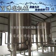 BBRN7725-BBRN7725  超濾過濾設備