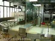 QX-30HM8-藥材微波干燥殺菌設備
