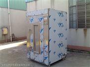 QX-30HM8-藥丸微波干燥殺菌機