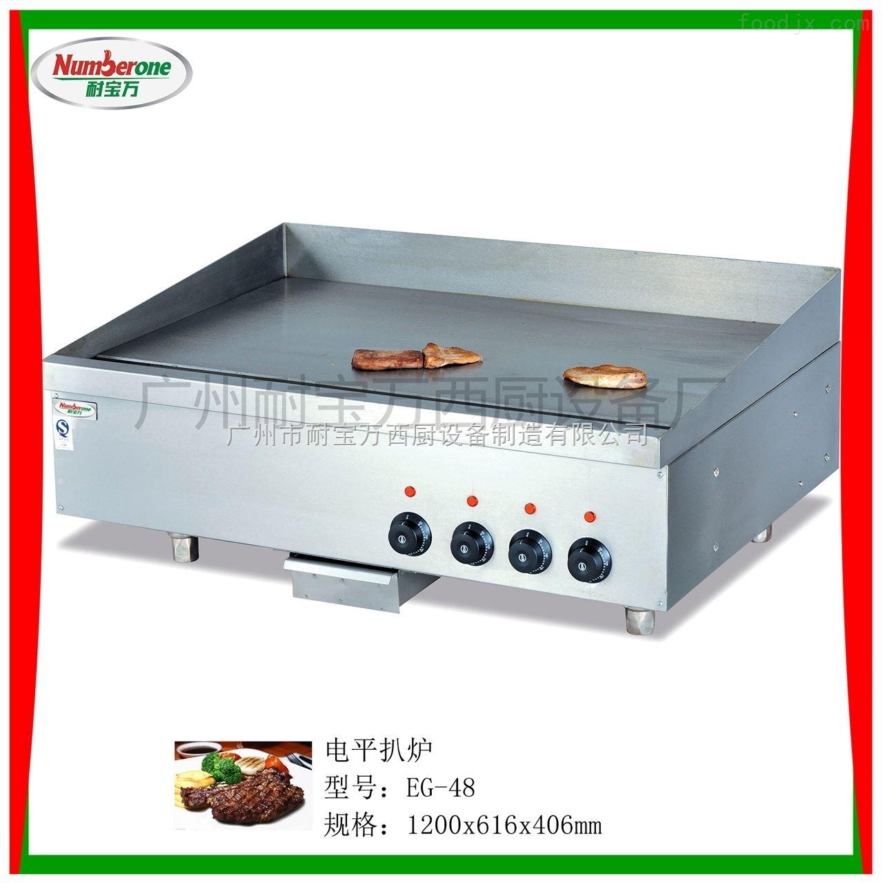 铁板电平扒炉