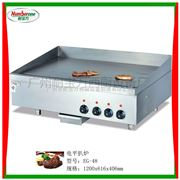 EG-48鐵板電平扒爐