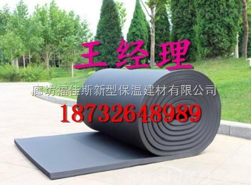 浙江高密度橡塑板 B1级防火橡塑板 采购详情
