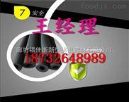 阜新隔热保温材料 橡塑保温板 橡塑海绵保温板 供应厂家