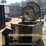 1200-油水混合油炸鍋 節能新型油炸鍋 雞排電加熱油炸鍋
