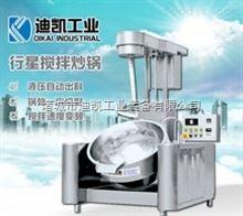 面粉淀粉专用炒锅 酱料加工设备 大型火锅底料行星搅拌夹层锅
