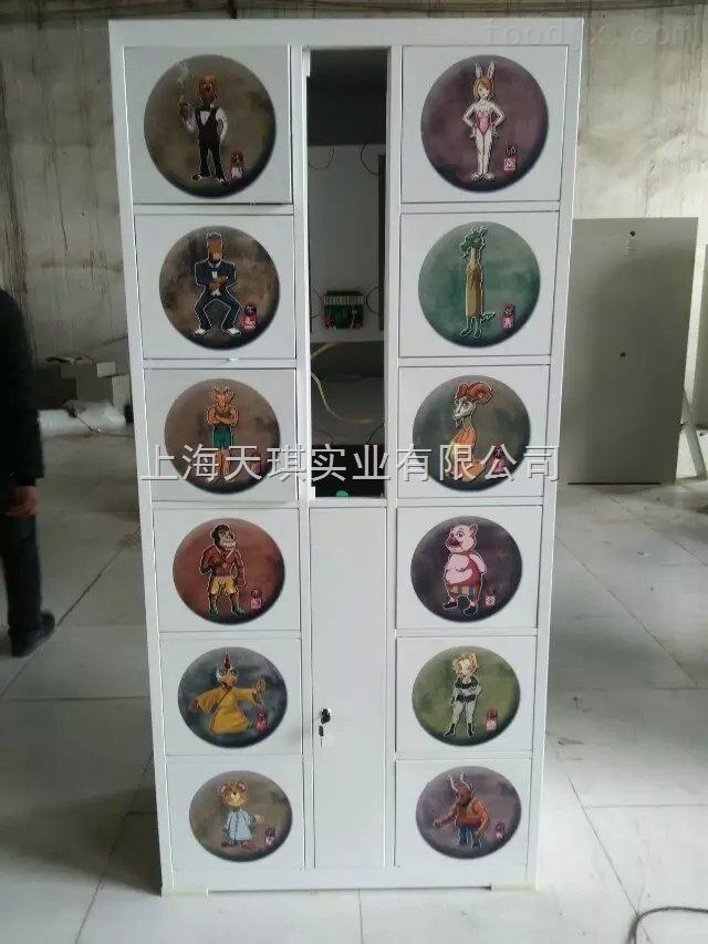 济宁图书馆自动存包柜