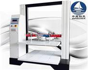 DDC-KY301全智能纸箱抗压强度试验仪 中益创天