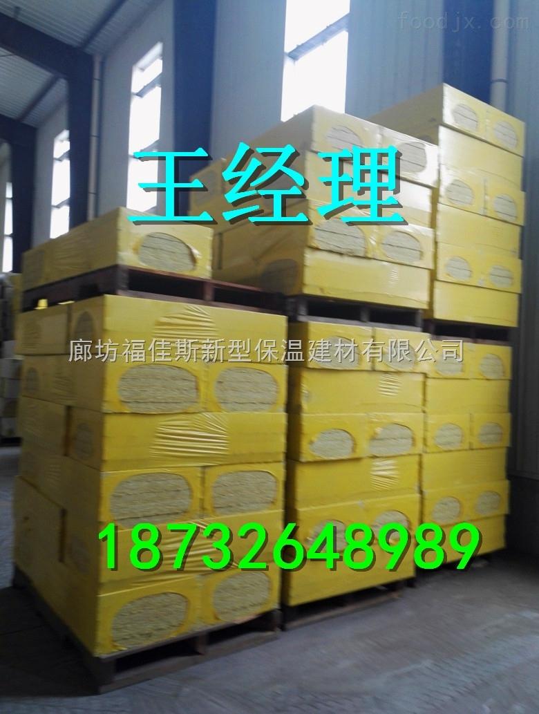 宜昌国标岩棉板 高品质岩棉板 各种规格