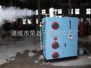 600-新品燃气免检蒸汽发生器