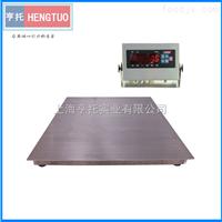 全304不锈钢电子地磅 500kg防腐蚀电子磅秤 1吨防水平台称