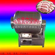 自动抽真空肉类滚揉机 真空腌制机