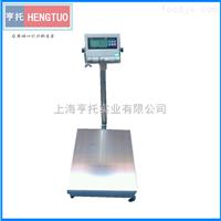北京50公斤全不锈钢台秤 60kg防水落地秤