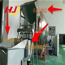 自动翻转油炸机 油炸机生产厂家 油炸设备