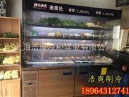 上海麻辣烫点菜柜多少钱一台