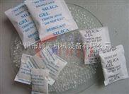 GD-KL 供应变色硅胶干燥剂包装机