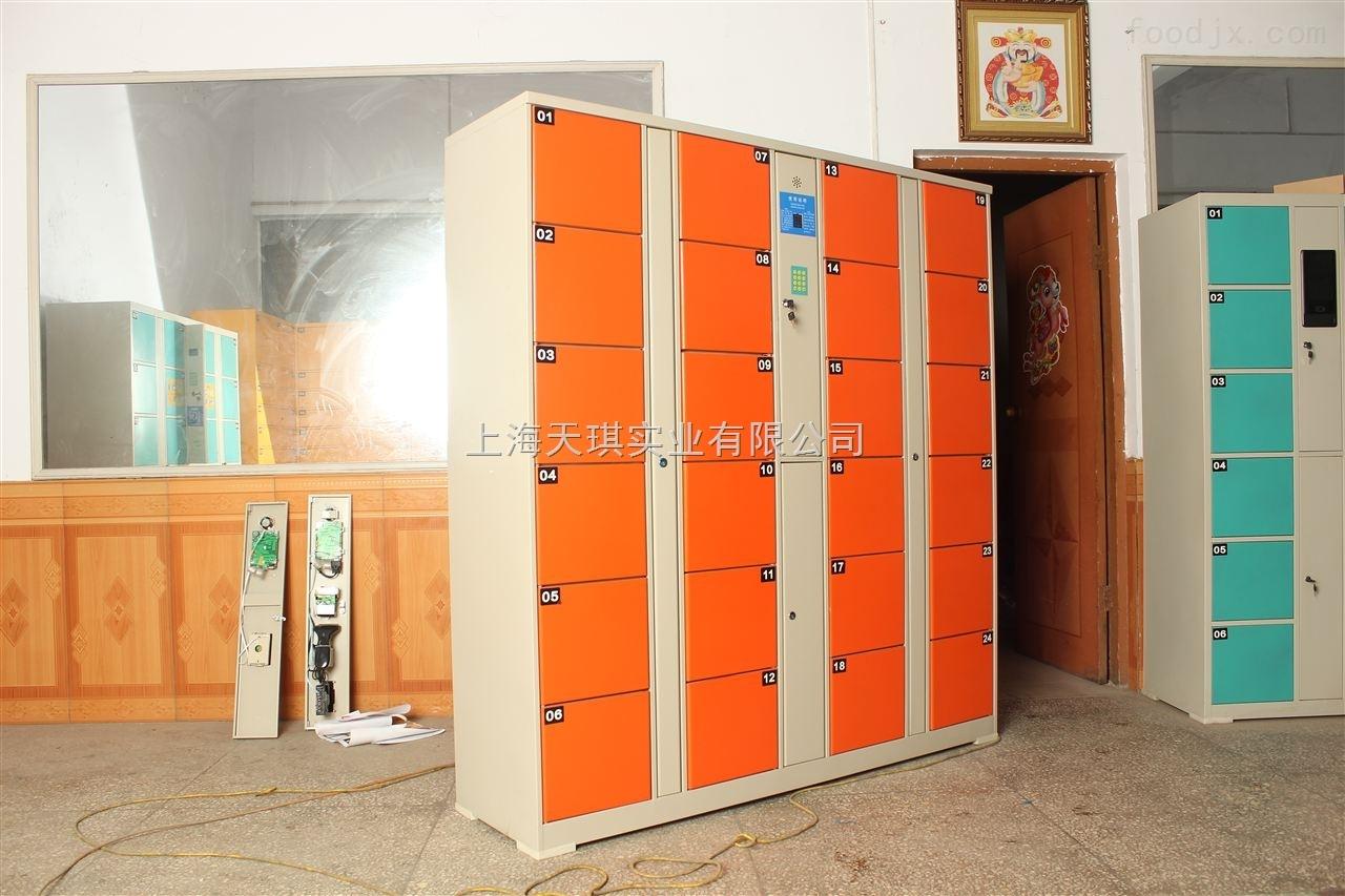 东莞IC卡电子储物柜