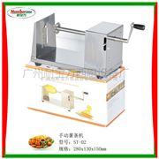 ST-02手动薯片机