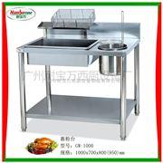 GW-1000裹粉台/腌制机/炸炉/陈列保温柜/西式快餐设备/西厨设备厂