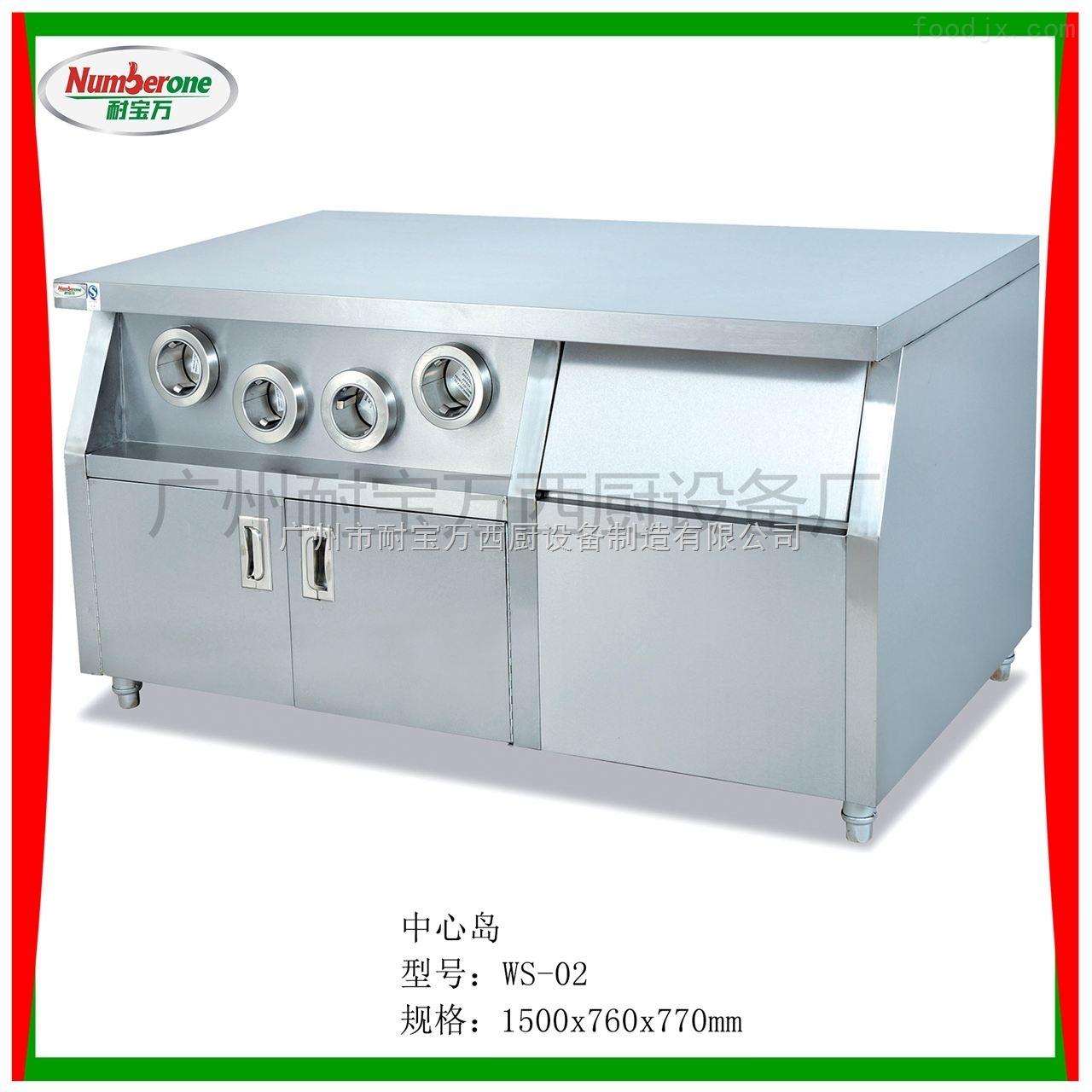 中心岛分杯器/陈列保温柜/西式快餐设备/汉堡机/薯条展示柜