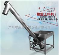涡轮粉碎机自动上料机,浙江食品粉碎机【水冷粉碎机】