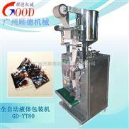 GD-YT 广东液体调料包装机价格