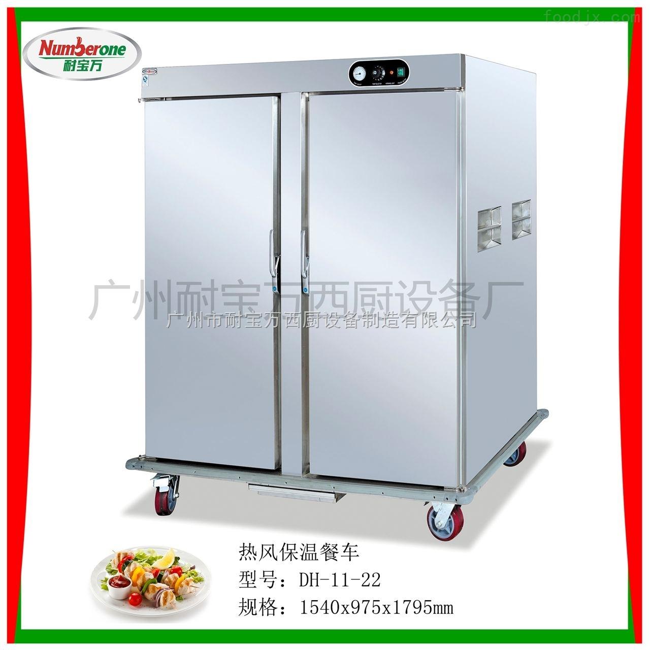 食物保温设备保温餐车