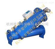 霸州HG自动清洗过滤器生产供应