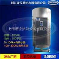 单位厨房用500升工业电热水器