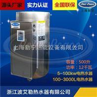 760L电热水器