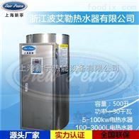 570升热水器