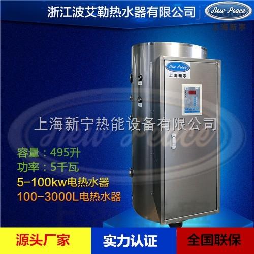 455升120加仑12千瓦大型电热水器