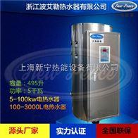 NP3000-57.63000升/57.6kw储热式热水器