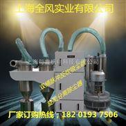 YX-3000S-工业除尘集尘机