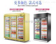 南宁厂家批发便利店超市饮料柜展示柜冷藏保鲜柜分体机送货上门