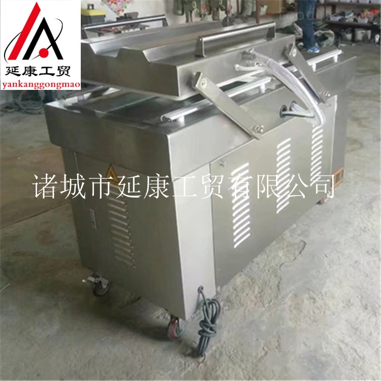 延康-米砖真空包装机