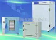 电热恒温培养箱生产厂家|供应商