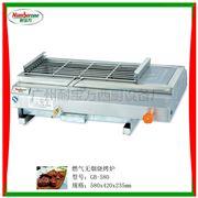 GB-580燃气无烟烧烤炉/烧烤