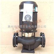 GD(2)125-20管道离心泵\源立泵